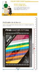 【特注】ピングライド2.0ウェッジ[ツアーADスタンダードブラック/GP/MJ/BB/MT/DI/GT]カーボンシャフトPINGGLIDE2.0WEDGE