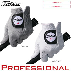 【20年継続モデル】タイトリスト メンズ プロフェッショナル テック グローブ TG56 (Men's) PROFESSIONAL TECH GOLF GLOVE 21〜26cm Titleist