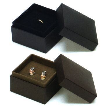 《上品で清潔感あるエンボスペーパー》ジュエリーケース(用途:指輪用(リング用)・イヤリング用・ピアス用・ペンダント用)《アクセサリーケース・リングケース・ピアスケース・イヤリングケース・プレゼント・ギフトボックス 箱・ブラウン・ブラック・黒・茶色》