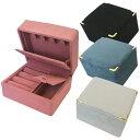 肌触りの良いセーム調ジュエリーボックス ジュエリーケース《アクセサリーケース・宝石箱・ピンク・ライトブルー・水色・グレー・ブラ…