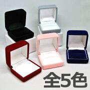 フロッキング ジュエリー ボックス アクセサリー プレゼント ブラック グレー・ピンク・エンジ・