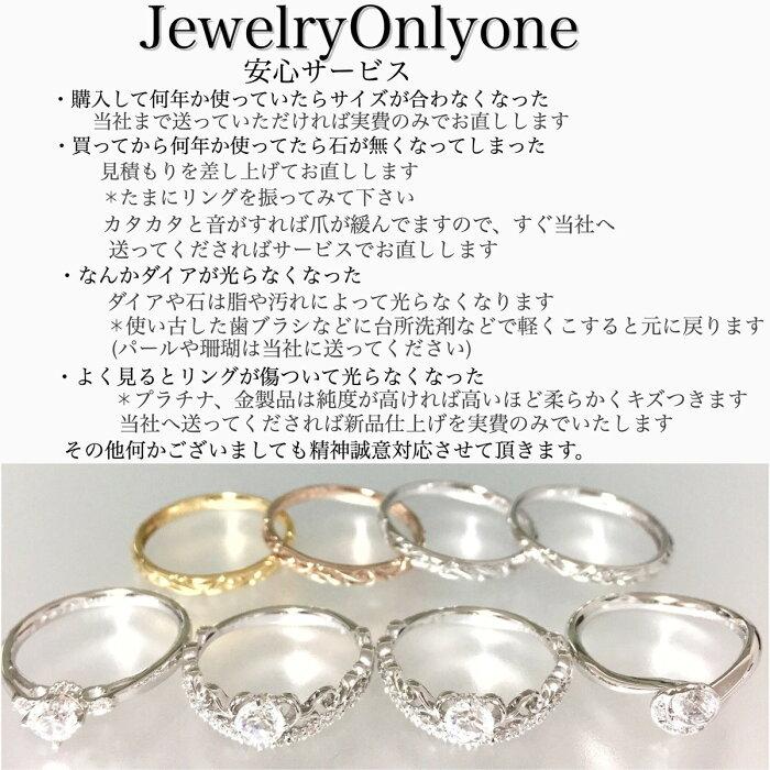 サファイアダイアモンド入りRingPtプラチナリング指輪本物の宝石レディースジュエリー