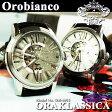 【只今!ポイント10倍付き】オロビアンコ 時計 OROBIANCO オロビアンコ TIMEORA タイムオラ ORAKLASSICA オラクラシカ OR-0011 (3)BK (5)BL メンズ 腕時計 自動巻き レザーベルト