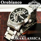 【10%OFFクーポン発行中】オロビアンコ 時計 OROBIANCO オロビアンコ TIMEORA タイムオラ ORAKLASSICA オラクラシカ メンズ 腕時計 自動巻き 限定モデル