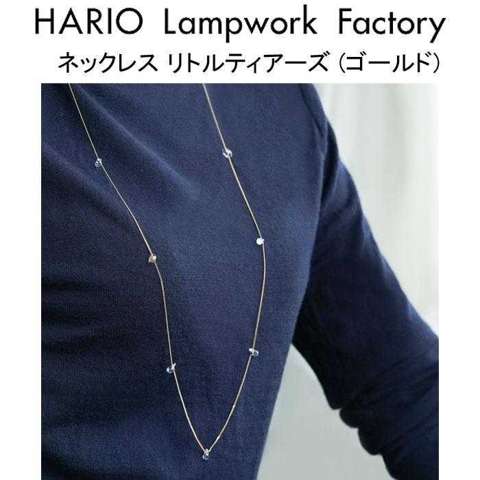 レディースジュエリー・アクセサリー, ネックレス・ペンダント  () HARIO Lampwork Factory (HAW-LT-001)
