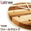 10%OFFクーポン発行中!壁掛け時計 天然木 木製 ウォールクロック モザイク 丸 掛け時計 円形 直径25cm おしゃれ シンプル 北欧 インテリア クロック ビーチ+オーク+ウォルナット HIDAKAGU/ラトレ(Latree) TIME PL1TIM-0040250-MXOL