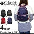 【30%OFF】 [ ブランド公認 ]Columbia コロンビア リュック バックパック デイパック リュックサック バッグ CASTLE ROCK キャッスルロック 15L メンズ レディース キッズ PU9708