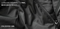 【2016春夏新作】narifuriナリフリナイロンロングパンツMiniripeasylongpantsリップストップイージーパンツメンズ国内正規総代理店アイテムmodel-no-NF890送料無料shopジェイピア2016SS新作
