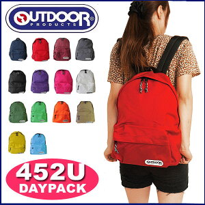 アウトドア リュック アウトドアプロダクツ リュック outdoor products デイパック アウトドア ...