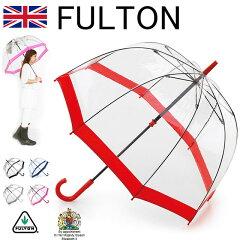 FULTON フルトン 傘FULTON 【フルトン】 傘 かさ BIRD CAGE 長傘英国王室ご用達アンブレラ女性...