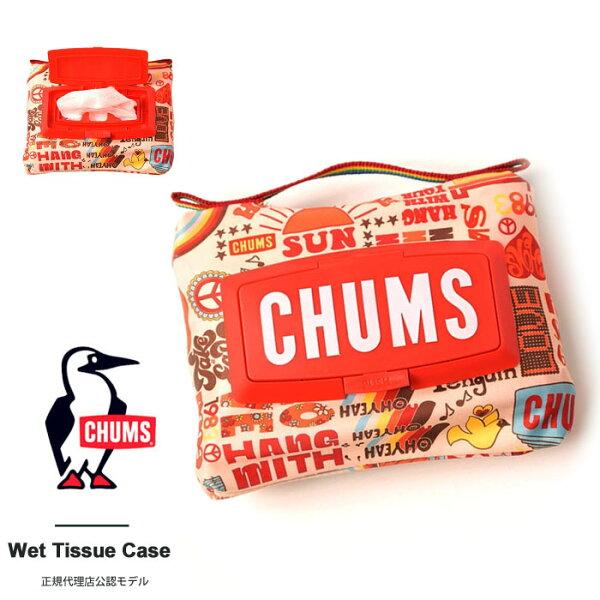 CHUMSチャムスウェットティッシュケース(ポーチ|ケース)ティッシュケースおしりふきケース収納アウトドアキャンプWetTiss