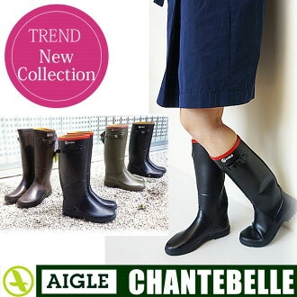AIGLE Aigle rain boots CHANTEBELLE シャンタベル boots Aigle rain boots rubber boots Black Brown Navy soft easy to wear well, even keeps putting on for a long time without knowing tired.