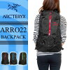 ARC'TERYX[�������ƥꥯ��]Arro22Backpack���?22�Хå��ѥå��ǥ��ѥå����å����å���2009���߿���������̵����