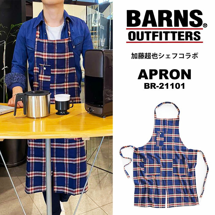 作業着・作業服, エプロン・前掛け 30OFF Barns Outfitters BR-21101