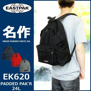 EASTPAK イーストパック イーストパック リュック PADDED PAK'R リュックサック デイパック バックパック 国内 【正規品】 EK620 PADDED PAK'R 24L