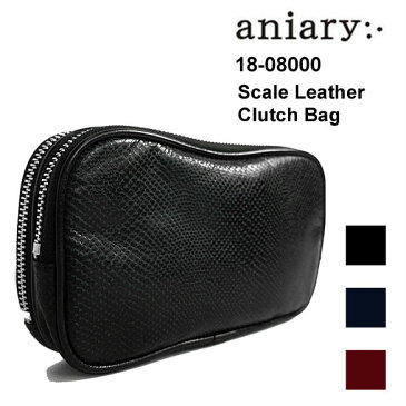 [Sale 20%OFF]aniary アニアリ クラッチバッグ ダブルジップ セカンドバッグ Scale Leather (牛革/日本製) 国内 【正規品】 18-08000 Clutch