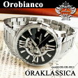 【ポイント10倍特典付】オロビアンコ 時計 OROBIANCO オロビアンコ TIMEORA タイムオラ ORAKLASSICA オラクラシカ メンズ 腕時計 自動巻き 限定モデル