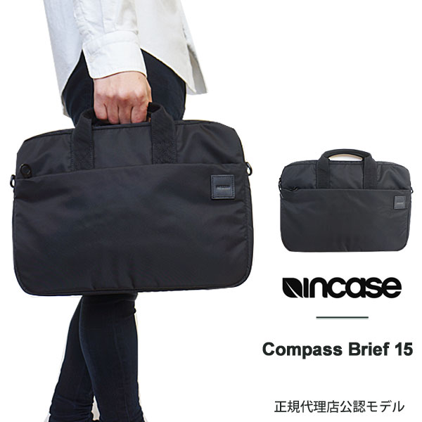 incase(インケース)『コンパスブリーフ15』(INCO300518)