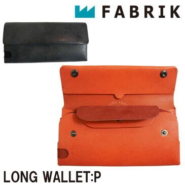 [10%OFFクーポン発行中]FABRIK ファブリック 長財布 小銭入れ付き レザー カードケース コインケース ワックスコーティング ポケットが7個所の立体的設計 メンズ レディース 国内 【正規品】 F15014 LONG WALLET:P