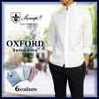 Sweep!! スウィープ シャツ メンズ オックスフォード ボタンダウンシャツ OXFORD 長袖 シャツ ビジネス カジュアル model-OXFORD 【2017SS 新作】【国内ブランド公認】model-OXFORD メーカーPRICE:10,800yen(+tax)