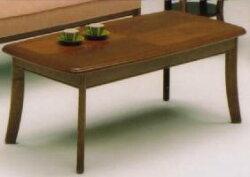 サリブリビングテーブル(ローテーブル・センターテーブル)長テーブル