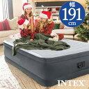 INTEX(インテックス)エアーベッドシングルBSG33【 191 × 99 × 33 cm】67765 正規品