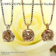 ジュエリー ホワイト イエロー ゴールド ブラウン ダイヤモンド ネックレス スライド プレゼント クリスマス
