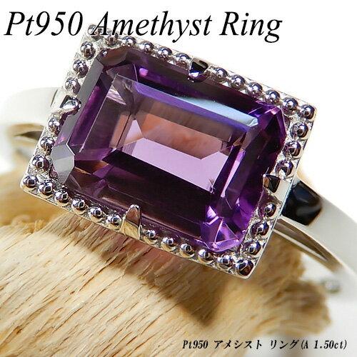 ALARRI 0.46 Carat 14K Solid Gold Ring Diamond Amethyst