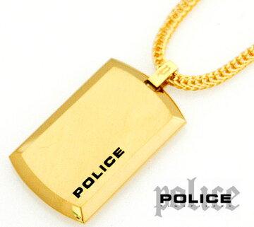 【POLICE】ポリスPURITYゴールドタグネックレス/ペンダント24920PSG-A【送料無料】