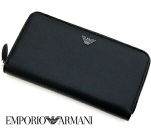 b3603509cc53 エンポリオアルマーニ(EMPORIO ARMANI) 財布 | 通販・人気ランキング ...