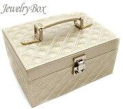 ジュエリー ボックス JewelryBox キルティング シャンパン ゴールド