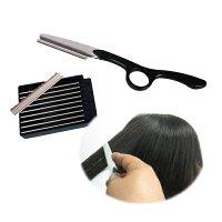 刃物産地で作られた散髪用かみそり2IN1RAZOR