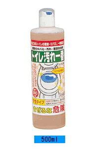 手軽に安心して使える尿石・スケール除去剤!トイレ汚れ1番 500ml