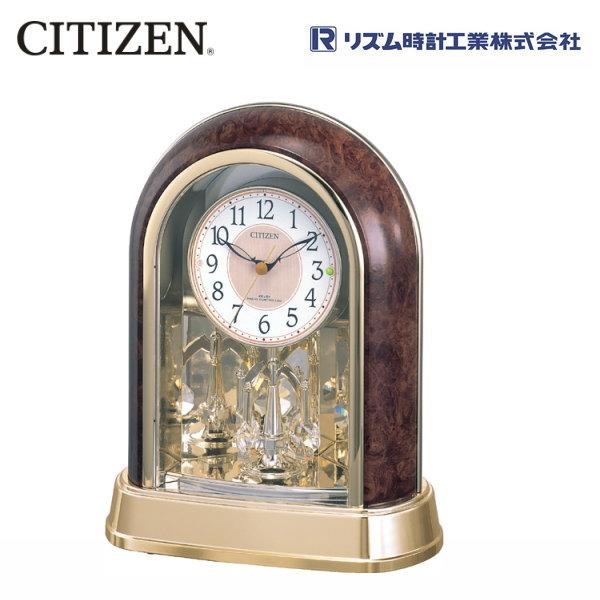 シチズン 電波置時計 パルドリームR656(4RY656-023)【条件付送料無料】【電波置き時計/電波時計】CITIZEN/リズム時計工業