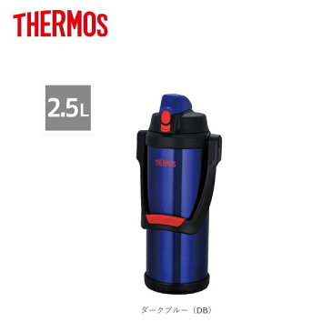 サーモス 真空断熱スポーツジャグ FFO-2501-DB THERMOS ステンレスクールボトル/大容量直飲みステンボトル/マイボトル/大人から子供におしゃれなステンレスボトル保冷マイ水筒/スポーツドリンク/2.5リットル