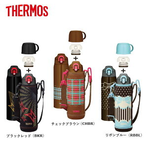 サーモス 真空断熱2ウェイボトル FHO-1000WF-BKR/CHBR/RBBL THERMOS 子供におしゃれなマイボトル/ステンボトル/水筒/保温保冷コップ付き&ダイレクトぐい飲み・直飲み2WAYタイプ/ステンレス製魔法瓶