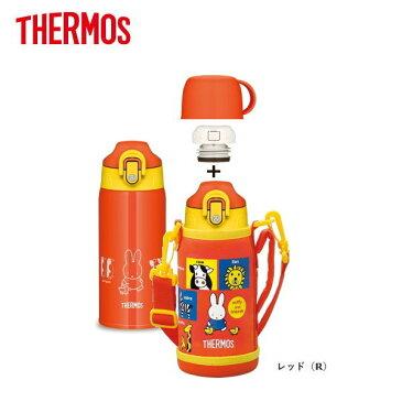 サーモス 真空断熱2ウェイボトル FHO-600WFB-R THERMOS 子供におしゃれなマイボトル/ミッフィー柄ステンボトル/水筒/保温保冷コップ付き&ダイレクトぐい飲み・直飲み2WAYタイプ/ステンレス製魔法瓶・かわいいカバーポーチ付きキッズボトル/600ml/0.6リットル