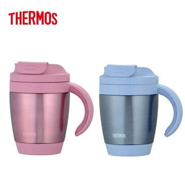 サーモス THERMOS 真空断熱マグ 270ml/JCV-270 (PK・BL) 大人も子供もおしゃれなふた付きコップ/マグカップ/スープカップ/マイボトル・マイ水筒/結露しにくい割れないステンレス製魔法瓶・フラップ付き魔法びん真空断熱構造・保温・保冷