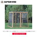 スピーディー 200UV用スクリーンパネル M-3196 【...