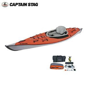 2011新モデル【送料無料】 エアフレーム1 カヤック レッド MC-1429 キャプテンスタッグ(CAPTAIN...