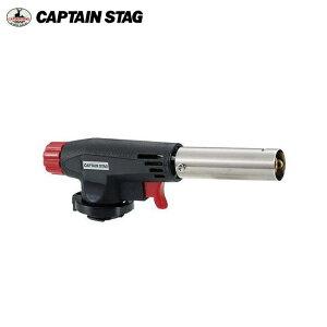 M-6325 ハンディ ガストーチ<カセットボンベ用> キャプテンスタッグ(CAPTAIN STAG) アウトド...