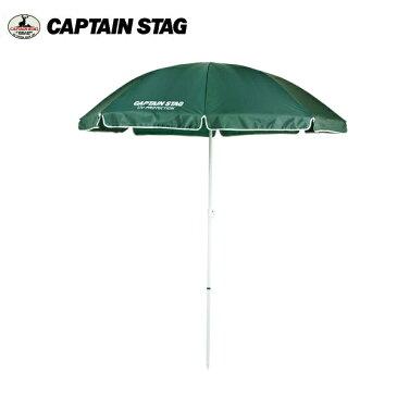 キャプテンスタッグ マイパディーUVカットパラソル200cm(グリーン) M-1573 CAPTAINSTAG