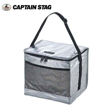 キャプテンスタッグ デリス シルバーソフトクーラーバッグ15L M-1851 CAPTAINSTAG