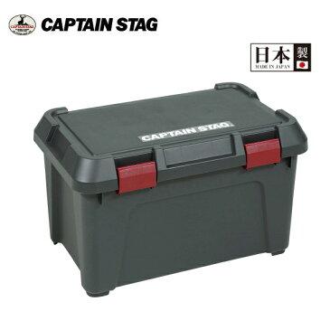 CS アウトドアコンテナ600 UL-1023 キャプテンスタッグ(CAPTAINSTAG) おしゃれなアウトドア用品・キャンプ用品・レジャー用品・オシャレなプラスチックコンテナボックス・大型キャリーボックス・フタ付き収納ボックス・収納ケース