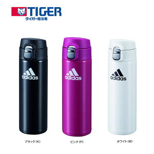 ステンレスミニボトル サハラマグ MMJ-A48X-W/MMJ-A48X-K/MMJ-A48X-P タイガー魔法瓶(TIGER) SAHARAmug adidas/アディダスモデル 0.48L/480ml おしゃれなマイボトル・水筒・すいとう・広口タイプワンタッチ