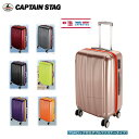 キャプテンスタッグ グレル トラベルスーツケース(TSAロック付きWFタイプ)S (CAPTAIN STAG)【条件付送料無料】 UV-0024 UV-0027 UV-0030 UV-0033 UV-0036 UV-0039 UV-0042