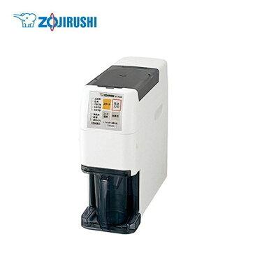 家庭用無洗米精米機 BT-AG05 【条件付送料無料】 象印(ZOJIRUSHI) 精米器