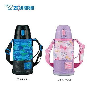 ステンレスボトル TUFF SP-JA06-AZ/SP-JA06-VZ 象印(ZOJIRUSHI) 子供におしゃれなマイボトル・マイ水筒・すいとう・ドリンクボトル・600ml/保温保冷コップ付き&ダイレクトぐい飲み・直飲み2WAYタイプ/ステンレス製魔法瓶・かわいいカバー/ポーチ付きキッズボトル