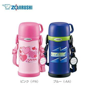 ステンレスボトル TUFF (0.6L) SC-MC60-AA/PA 象印(ZOJIRUSHI) コップ付きタイプステンボトル/マイボトル/子供におしゃれな保温・保冷マイ水筒/600ml