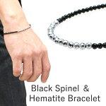 ブラックスピネルヘマタイトミラーボールブレスレットメンズレディース長さ約18cm・20cmブレスパワーストーン天然石プレゼントギフトペア男女兼用金具付き